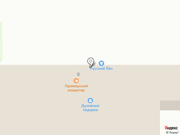 Биостиль на карте Иркутска