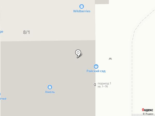 Дисконт man на карте Иркутска