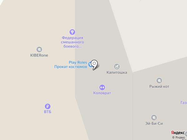 HIP-HOP Dance School на карте Иркутска