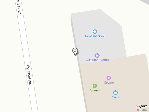 Фрекен Бок на карте Хомутово