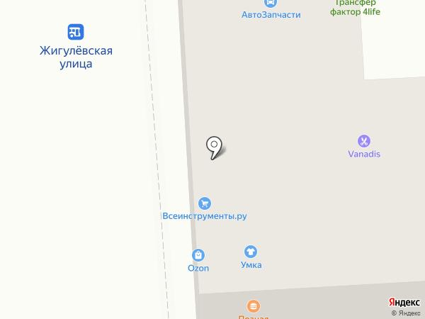 Умка на карте Иркутска