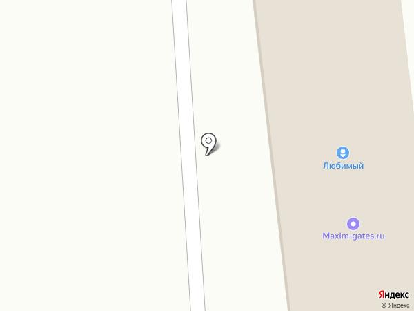 Любимый на карте Хомутово