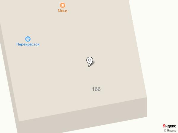Надежда на карте Хомутово