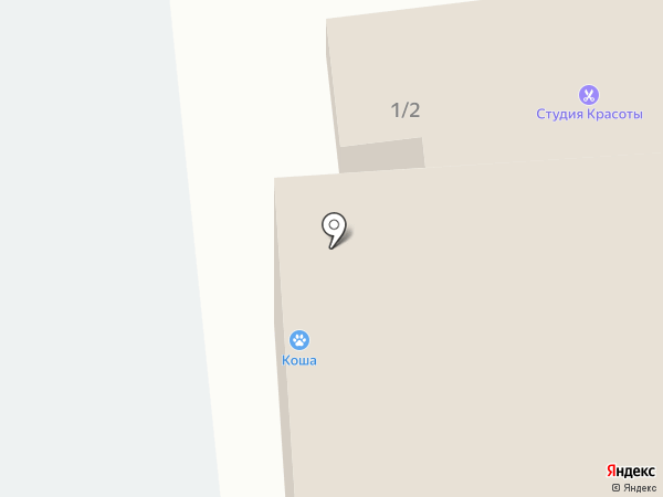 ЭлектроДом на карте Хомутово