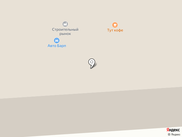 Торговая компания на карте Хомутово
