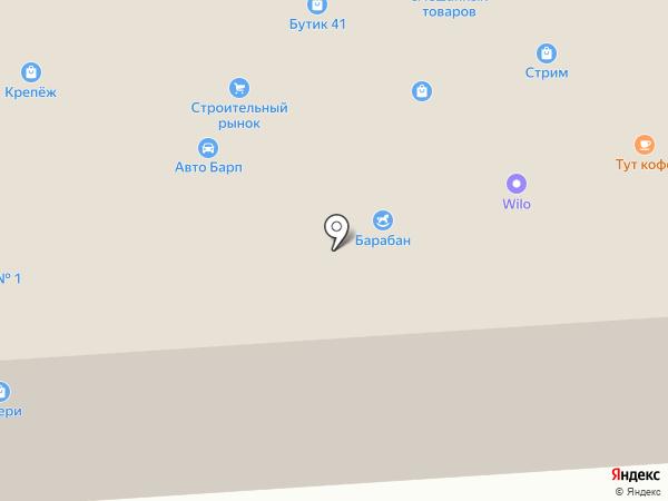 Свое дело на карте Хомутово