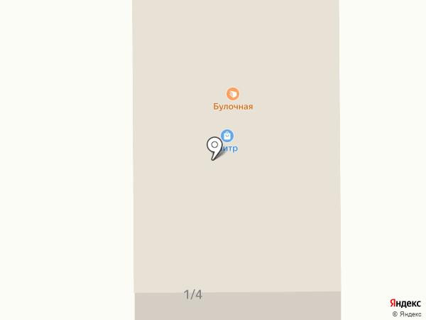 Тема на карте Хомутово