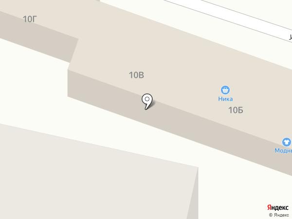 Магазин одежды и обуви на карте Хомутово