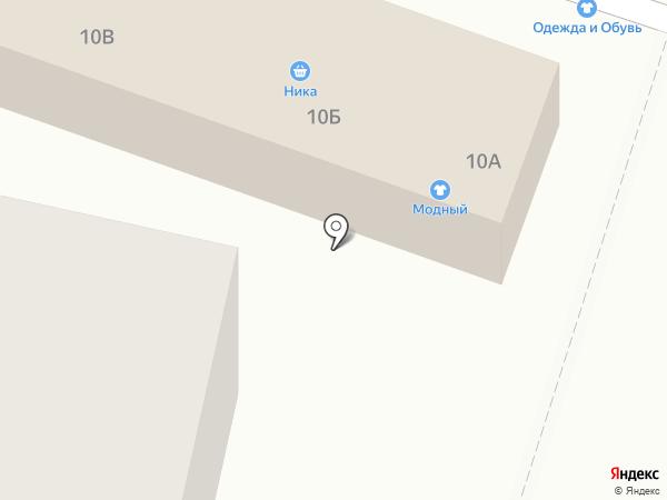 Ника на карте Хомутово