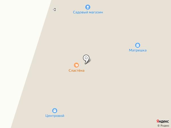 Magic service на карте Хомутово