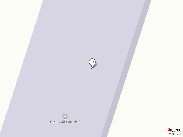 Детский сад №2 на карте Хомутово