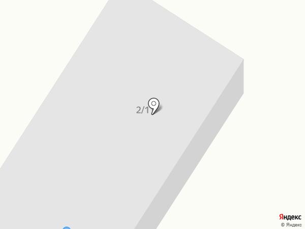 Иркутская энергосбытовая компания на карте Хомутово