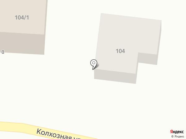 Уют на карте Хомутово