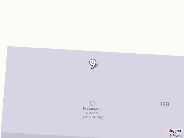 Go food на карте Дзержинска