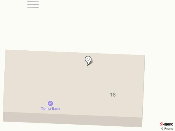 Почтовое отделение на карте Дзержинска