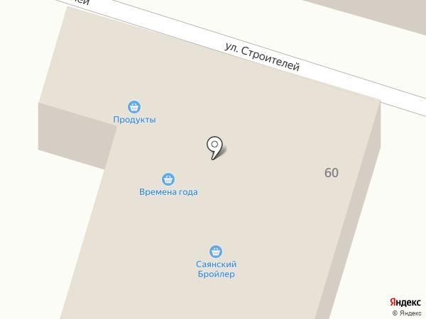 Саянский бройлер на карте Новой Разводной