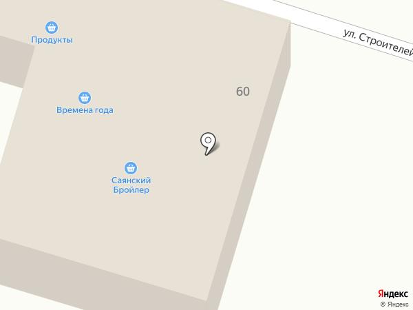 Сеть магазинов на карте Новой Разводной
