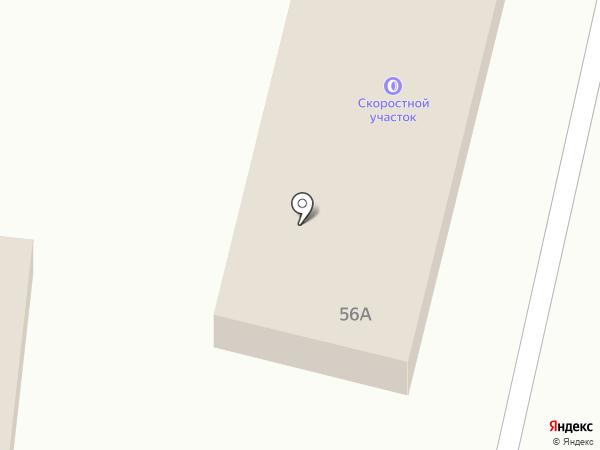 Скоростной участок на карте Новой Разводной