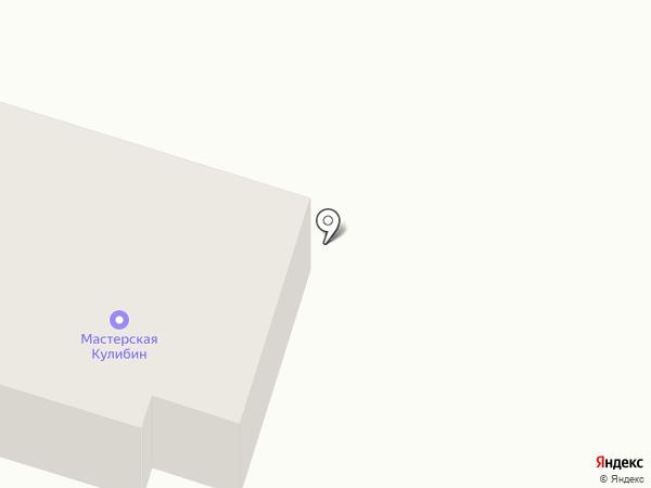 Кулибин на карте Новой Разводной