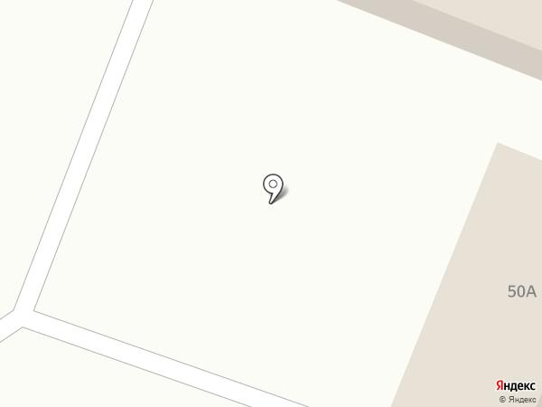 Магазин бытовой химии на карте Куды