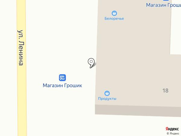 Грошик на карте Куды