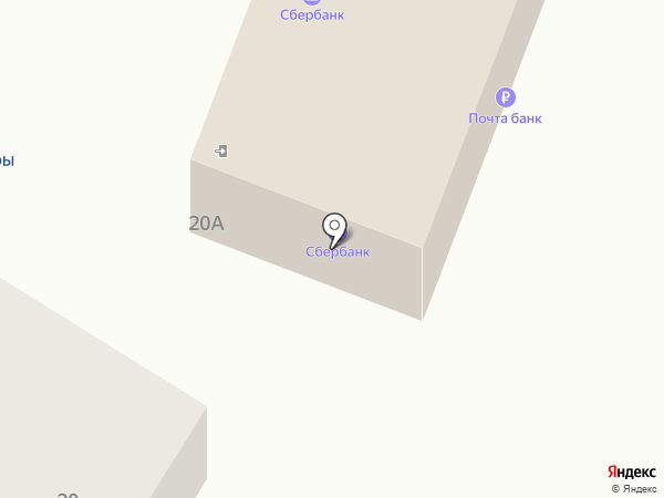 Сеть платежных терминалов, Сбербанк, ПАО на карте Хомутово