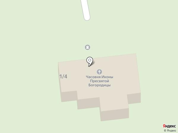 Часовня Иконы Пресвятой Богородицы на карте Куды