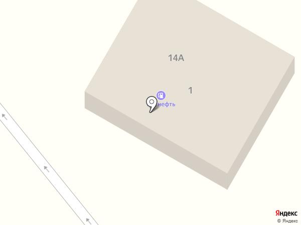 АЗС на карте Большой Речки