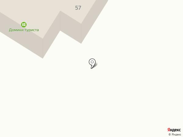 Домики туриста на карте Листвянки