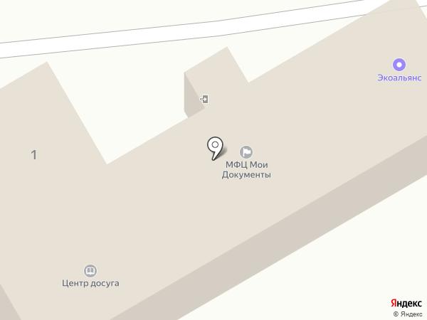 Центр досуга и библиотечного обслуживания, МБУ на карте Гурульбы