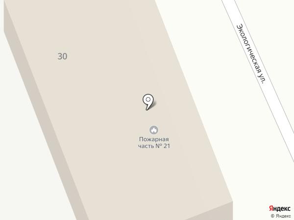 Пожарная часть №21 на карте Сотниково