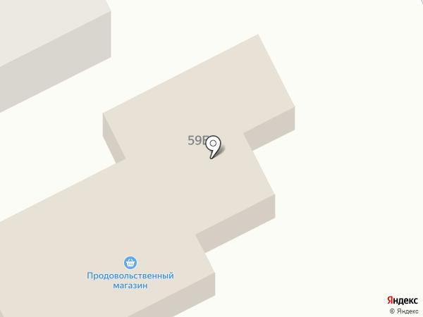 БМПК на карте Сотниково