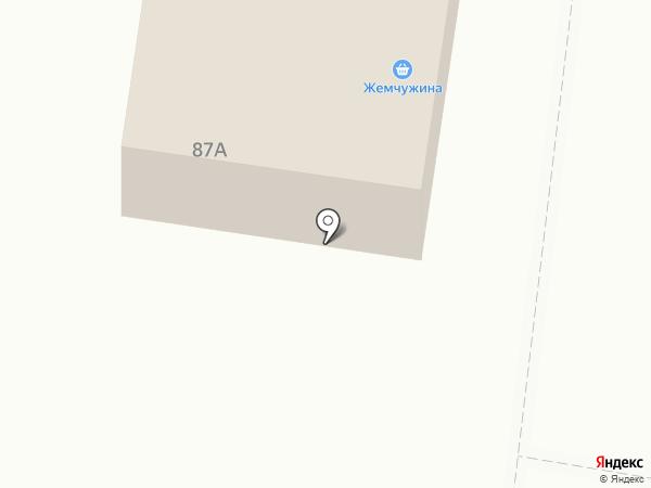 Жемчужина на карте Сотниково