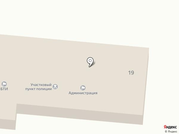 Администрация на карте Сотниково