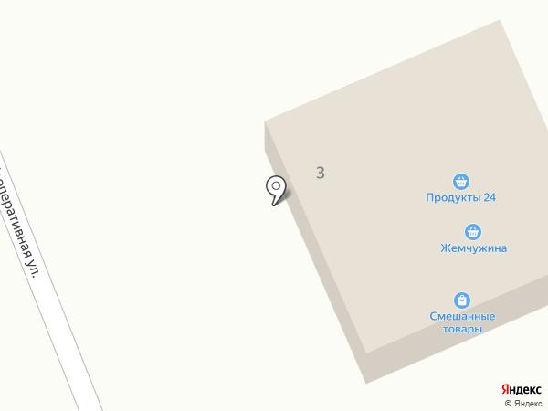 Жемчужина на карте Улан-Удэ