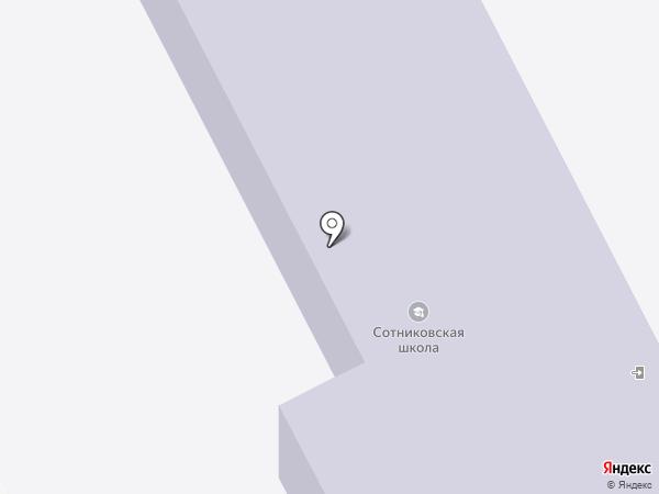 Банкомат, Бинбанк, ПАО на карте Сотниково