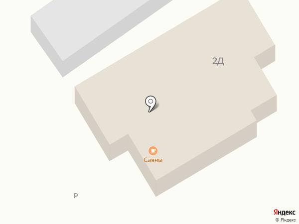 Саяны на карте Сотниково
