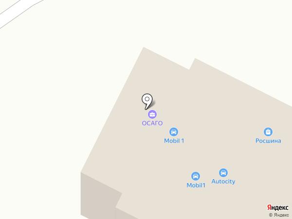 АвтоCity на карте Улан-Удэ