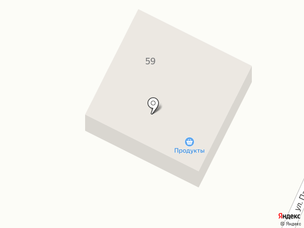 По пути на карте Улан-Удэ