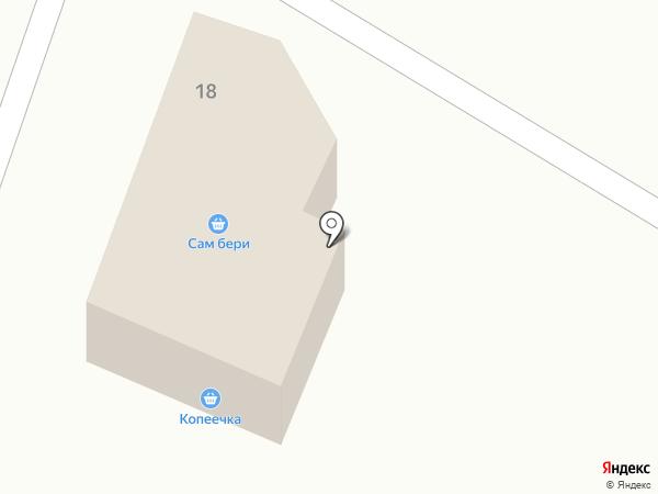 Quickpay на карте Сужи