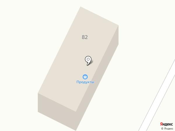 Гастроном на карте Улан-Удэ