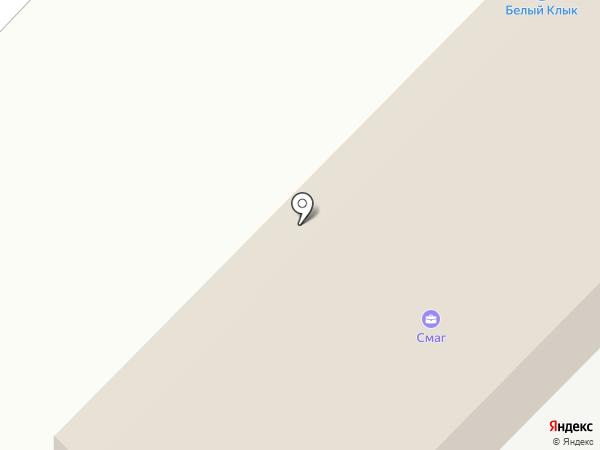Белый клык на карте Улан-Удэ