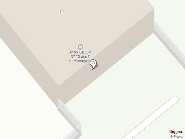 Каток, СДЮСШОР №10 на карте Улан-Удэ