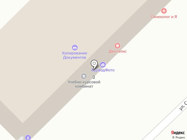 АвтоПраво на карте Улан-Удэ