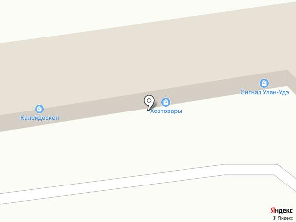 Центр крепежных изделий на карте Улан-Удэ