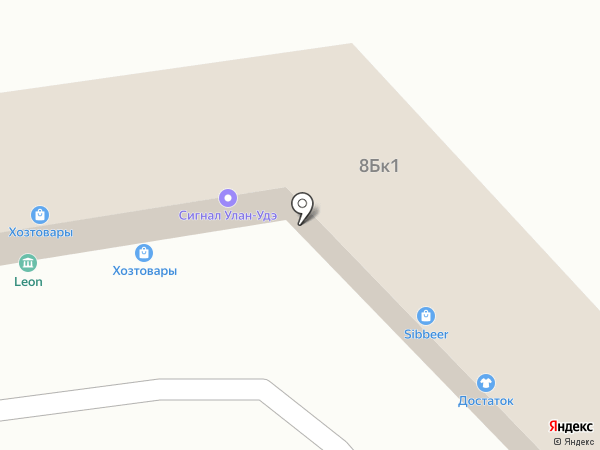 Сигнал на карте Улан-Удэ