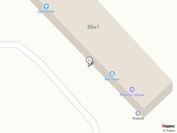 Достаток на карте Улан-Удэ