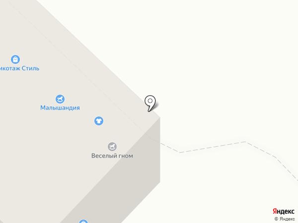 Социальная прачечная на карте Улан-Удэ