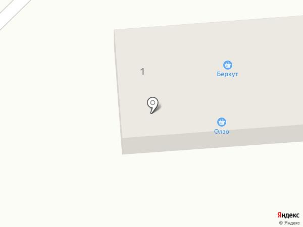 Парикмахерская на карте Поселья