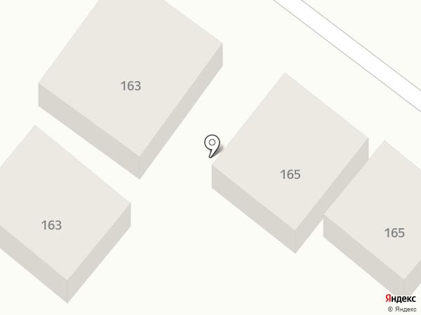 Свой гараж на карте Улан-Удэ